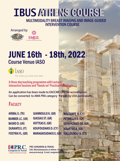 IBUS 2020 - ATHENS COURSE- POSTPONED! New Dates will be announced soon