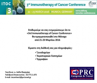3rd Immunotherapy of Cancer Conference
