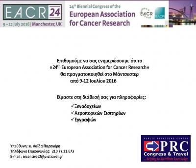 4th European Association for Cancer Research